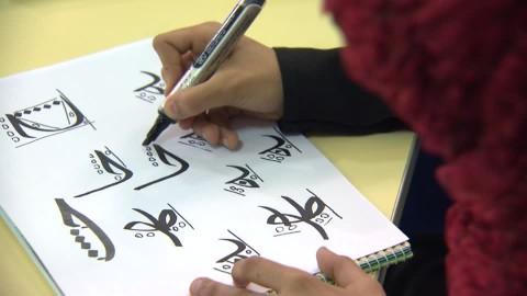 donna scrive in arabo